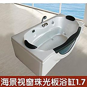 珍珠白/珠光板双人浴缸 海景视窗五件套/亚克力冲浪按摩浴缸1.7米