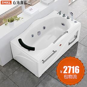 心海伽蓝 1.5/1.7米单人纯亚克力按摩冲浪浴缸特价促销WX290101