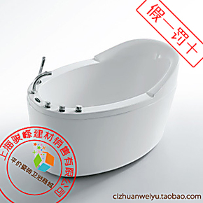法恩莎五件套浴缸 FW007Q 1.3米 亚克力浴缸 实拍 含下水 正品