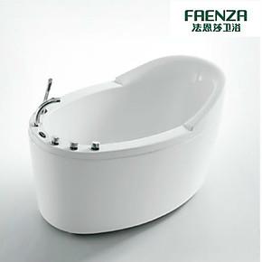 原厂正品:法恩莎 FW007Q 进口亚克力五件套浴缸 1.3米