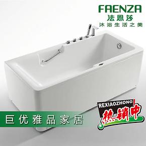 法恩莎 FW008Q 正品 亚克力板 五件套 浴缸
