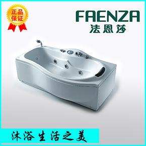 法恩莎卫浴 亚克力板 按摩 冲浪 浴缸 浴盆 FC162 原厂正品 新品