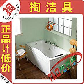 科勒正品双人浴缸K-1753-0欧格拉斯整体亚克力嵌入式贵妃浴缸特价