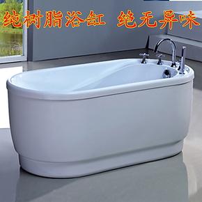 直销精品新款独立式亚克力浴缸、豪华纯树脂五件套高档水疗浴缸