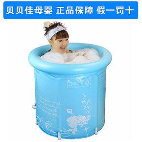 包邮充气塑料浴缸折叠浴桶 成人浴盆 洗澡桶 中药沐浴桶 70*70