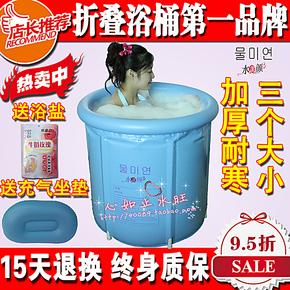 水美颜加厚折叠浴桶 保暖成人充气浴缸 儿童洗澡桶塑料沐浴盆泡澡