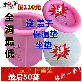 皇冠信誉水美颜加厚折叠浴桶浴盆 充气浴缸 塑料泡澡洗澡桶沐浴桶