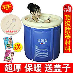 正品加厚充气折叠式浴桶成人浴缸沐浴桶洗澡盆大人泡澡桶塑料包邮