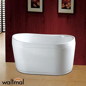 沃特玛 进口亚克力独立式1.3米加厚加深浴缸压克力单人浴盆