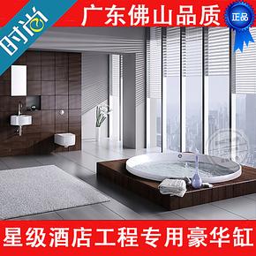 厂家推荐嵌入式浴缸1.5米进口亚克力浴盆洗澡盆圆形大尺寸浴盆