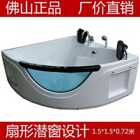 1.5米压克力/亚克力双人三角扇形五件套龙头浴缸可做珠光板珍珠白
