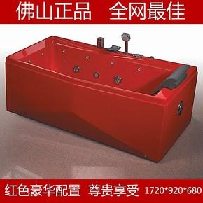 红色1.7米亚克力/压克力左裙单人按摩浴缸龙头浴缸珠光板珍珠白