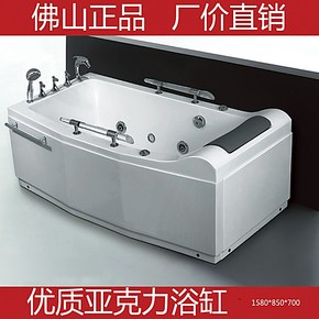1.6米压克力/亚克力左裙冲浪按摩龙头缸单人可做珠光板珍珠白浴缸