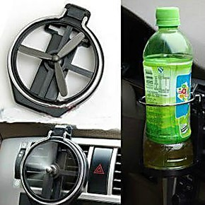 车用水杯架饮料架 车载多功能杯架汽车空调出风口水杯架 装饰用品