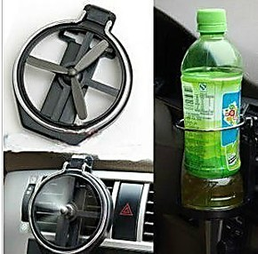 汽车专用装饰水杯架车载多功能杯架汽车空调出风口水杯架装饰用品