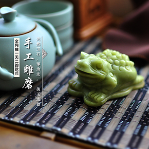 天然岫玉原石玉雕玉石摆件 茶具冲水金蟾 玉雕工艺品摆件