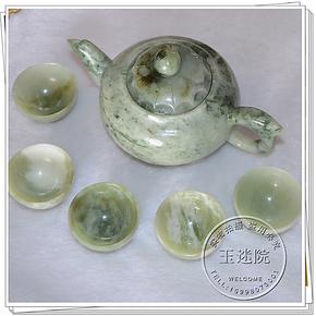特价!玉石茶壶茶具全套带茶杯 纯天然玉石岫岩玉 玉雕工艺品摆件