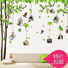 包邮!卧室客厅沙发电视背景大面积绿色照片相片树墙贴纸 超大2拼