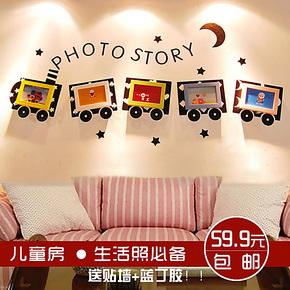 包邮!照片墙创意儿童房卡通相框墙组合小火车相片墙送墙贴蓝丁胶