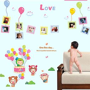 飞之彩卡通气球照片框贴纸 可移除儿童房宝宝卧室幼儿园相片墙贴