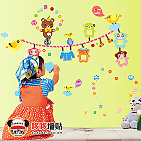 可爱小动物相框贴相片照片贴 儿童房卧室墙贴纸贴画 家居饰品