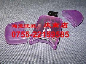 7寸8寸10寸数码相框/电子相册/电子相框配件,MMC卡/SD卡读卡器
