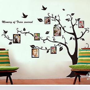 照片树背景墙贴纸卧室浪漫 客厅电视墙 照片墙贴画照片贴 相框树
