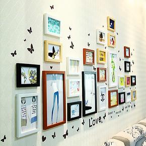 客厅 照片墙 创意组合 相框墙 大气客厅 蝴蝶墙贴款 26框 送墙贴