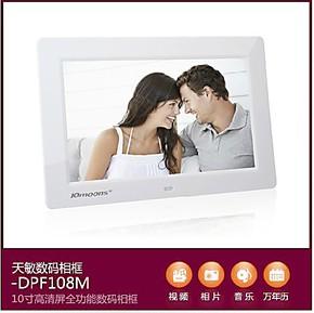 天敏 DPF108M10寸多功能数码相框 LED屏电子数码相框电子数码相册