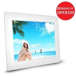 天敏 DPF812D 8寸单功能数码相框/LED屏电子相框/电子相册