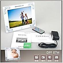 天敏DPF87M 8寸高清数字屏数码相框多功能音视频播放电子相框