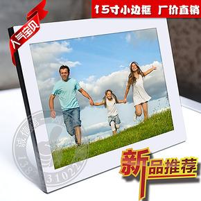 内置锂电15寸数码相框/电子相框/AA夏普屏/1024*768/超薄超小边框