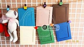 【原创】DIY七彩缤纷系列悬挂纸相框/照片墙/相片框/5寸小边框
