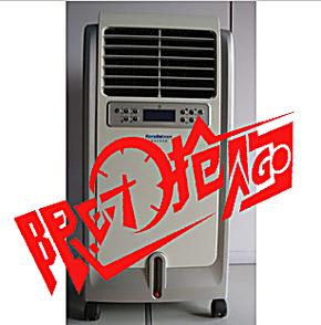科瑞莱 冷风扇冷风机空调扇制冷风扇单冷环保小空调LL10-01无冰晶