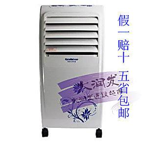 科瑞莱LG03-21空调扇科瑞莱03-21苏浙沪鲁皖京津包邮