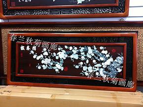 圣元 高档立体玉雕画 中式风格装饰画 办公室壁画 天然玉石报春图