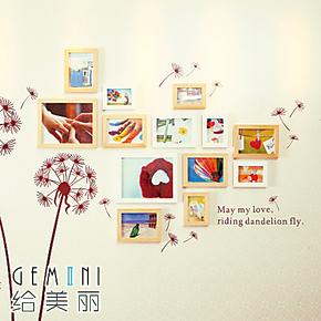 给美丽 客厅照片墙送墙贴套装 相片墙 实木创意组合相框墙 特价