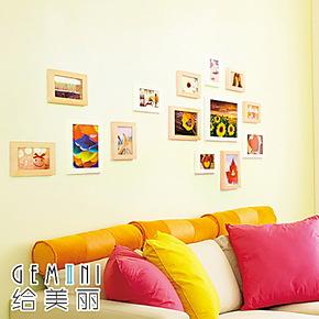 给美丽 14框 实木照片墙 创意环保相框墙组合墙 卧室客厅相片墙