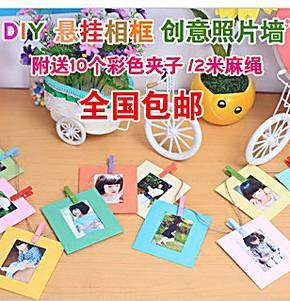 照片相片墙麻绳夹子韩国 创意宝宝T恤悬挂卡纸相框3567寸3件包邮