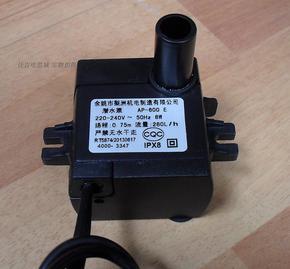 先锋空调扇潜水泵AP-600E 220-240V功率8W 移动空调扇/冷风机水泵