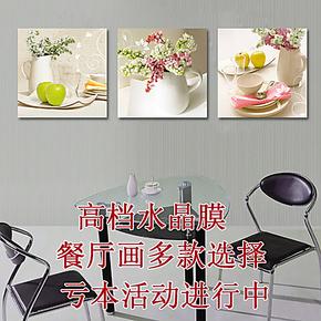 水晶画客厅三联画配电箱挂画壁画餐厅装饰画 无框画 饭厅画水果花