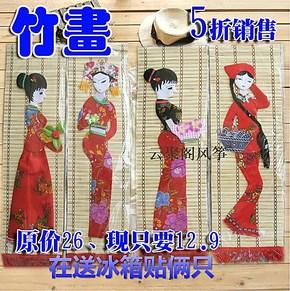 布贴画竹画装饰挂饰民间工艺品手工制作少数民族特色墙面装饰挂画