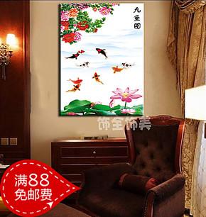 风水师推荐富贵有余九鱼图客厅餐厅画挂画装饰画墙面壁画沙发背景