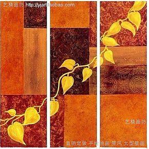 8折特价 手绘家庭装饰画客厅挂画餐厅壁画高档无框画抽象油画