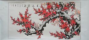 国画梅花已装裱 字画 挂画 红梅花 客厅装饰 家庭装饰 六尺横幅