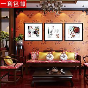 品味人生三联家居壁画 餐厅卧室挂画客厅框画 阳台玄关家庭装饰画
