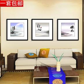 书法书画玄关阳台艺术挂画 餐厅简约画客厅有框画 室内家庭装饰画
