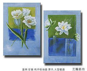 纯手绘油画现代家庭装饰画挂画现代简约无框画餐厅壁画 花儿伙伴