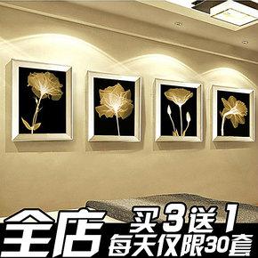 华伦美景 装饰画客厅现代 三联画无框画餐厅装饰挂画墙画金色年华