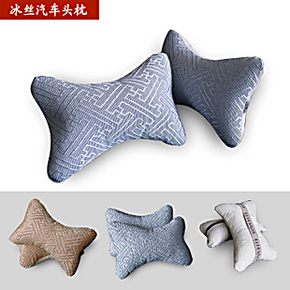 八度空间 冰丝头枕 汽车头枕 护颈枕 车用头枕 车饰【1对装】超值